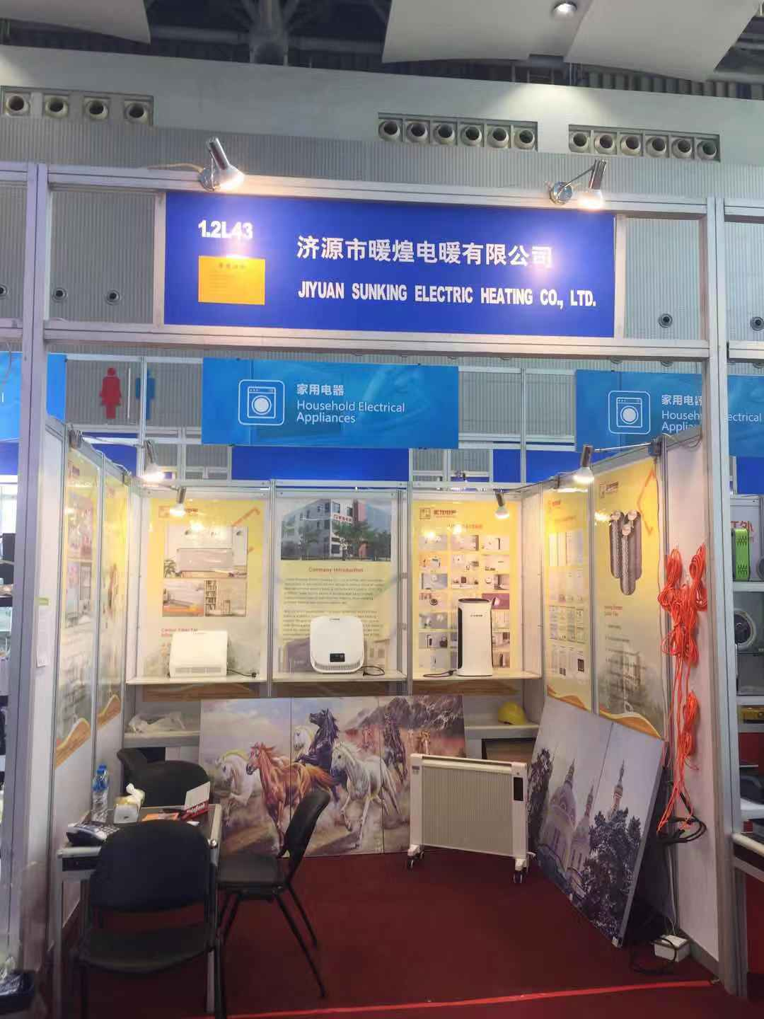 SUNKING HEATER AT 126 CANTON FAIR